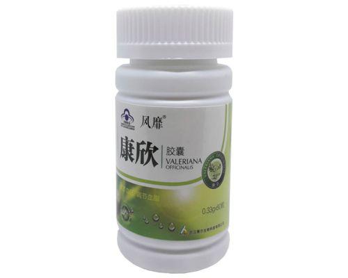Капсулы Канг Хин для нормализации давления и для очистки сосудов
