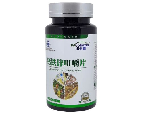 Комплекс витаминов