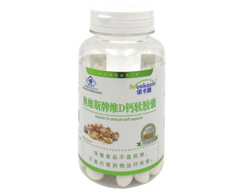 Жидкий кальций с витамином D3 Ou Fu Lai