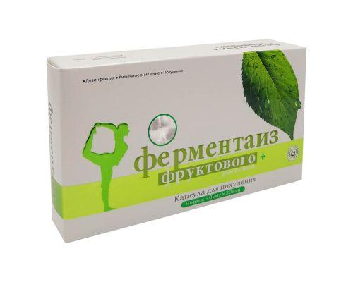 Капсулы для похудения Ферментаиз