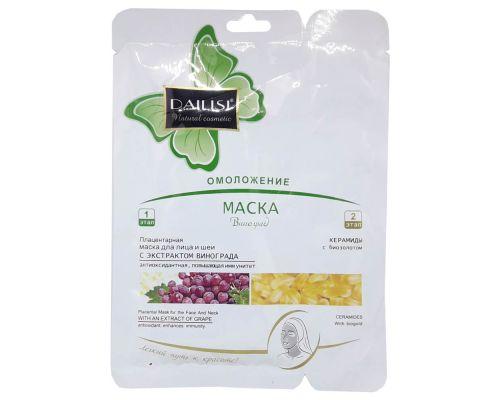Маска для лица DIALIZI виноград