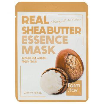 Тканевая маска с маслом ши от FarmStay