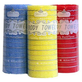 Healthy Bath Towel