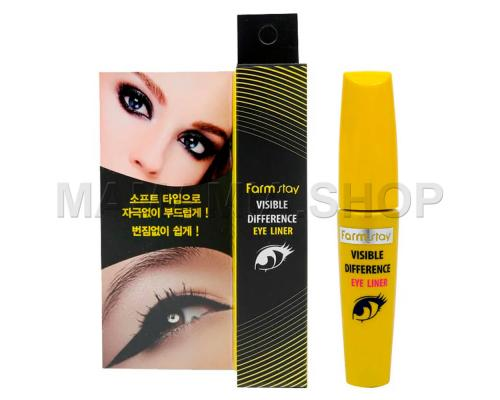 Visible Difference Eye Liner