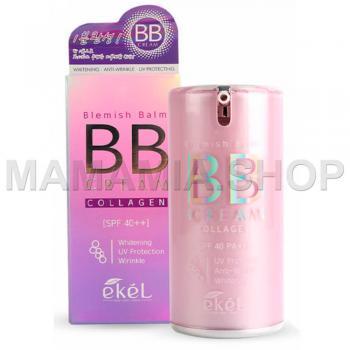 Collagen BB Cream №23 Natural Beige