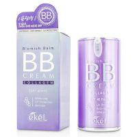 Collagen BB Cream №21 Light Beige
