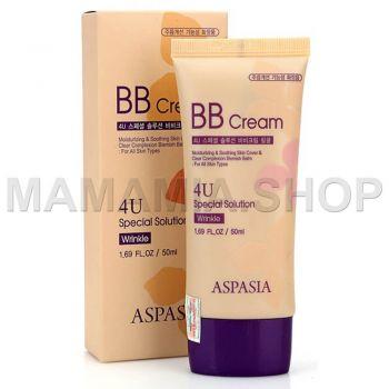 BB Cream 4U Special Solution Wrinkle