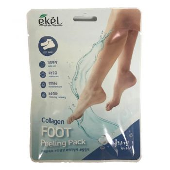 Collagen Foot Peeling Pack