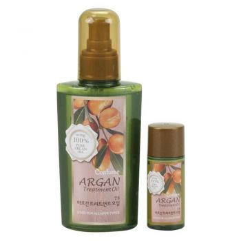 Confume Argan Treatment Oil Set
