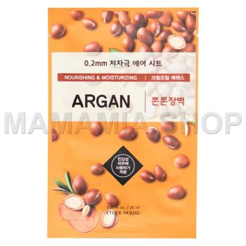 Therapy Air Mask Argan