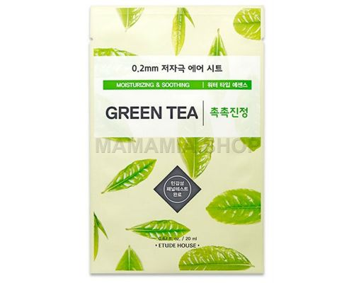 Therapy Air Mask Green Tea