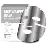Двухслойная маска с гиалуроновой кислотой от Berrisom