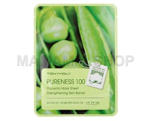 Pureness 100 Placenta Mask Sheet