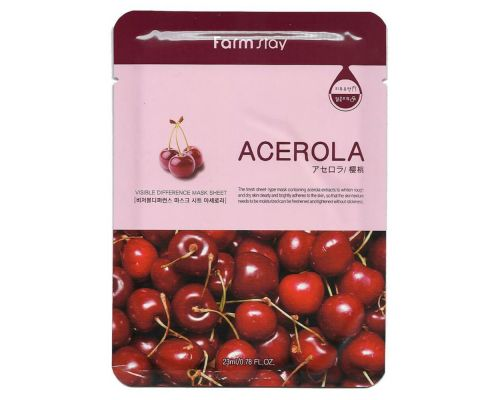 Visible Difference Mask Sheet Acerola