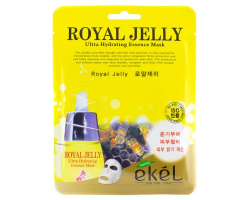 Ultra Hydrating Essence Mask Royal Jelly