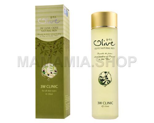 Olive Natural Skin