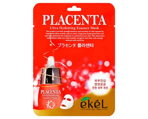 Ultra Hydrating Essence Mask Placenta