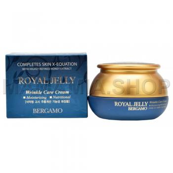 Royal Jelly Wrinkle Care Cream