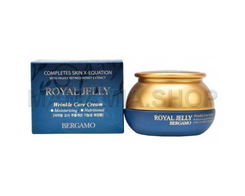 Royal Jelly Wrinkle Care Cream