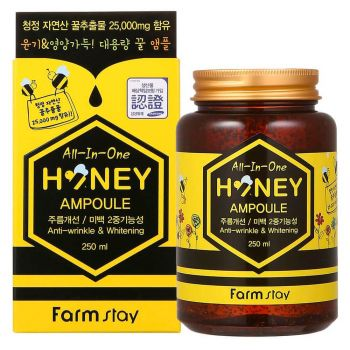 All-In-One Honey Ampoule