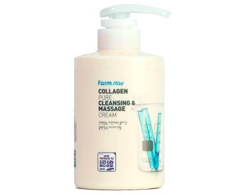 Collagen Pure Cleansing & Massage Cream