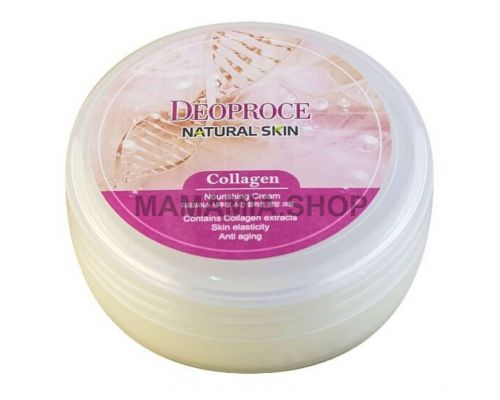 Natural Skin Collagen Nourishing Cream