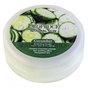 Natural Skin Cucumber Nourishing Cream