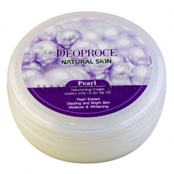 Natural Skin Nourishing Cream Pearl
