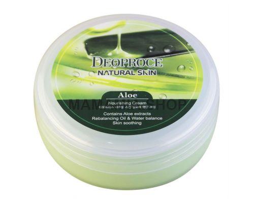 Natural Skin Nourishing Cream Aloe
