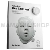 Rubber Mask Clear Skin Lover