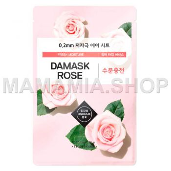 Therapy Air Mask Damask Rose