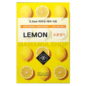 Therapy Air Mask Lemon