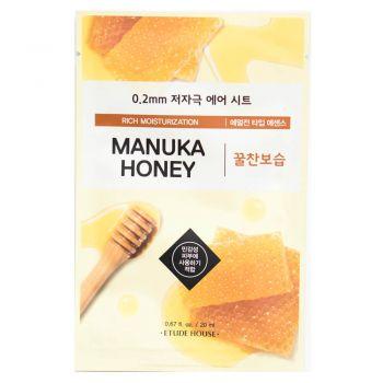Увлажняющая маска с экстрактом мёда от Etude House