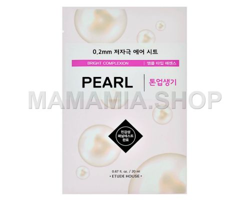 Therapy Air Mask Pearl