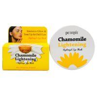 Chamomile Lightening Hydrogel Eye Mask