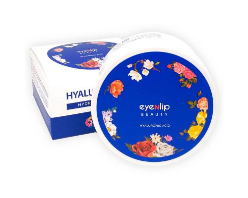 Hyaluronic Acid Hydrogel Eye Patch