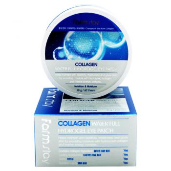 Collagen Water Full Hydrogel Eye Patch