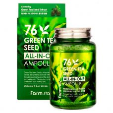 Green Tea Seed All-In-One Ampoule