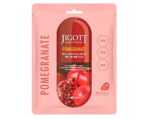 Pomegranate Real Ampoule Mask