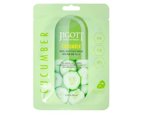 Cucumber Real Ampoule Mask
