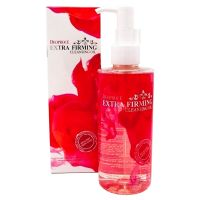 Cleansing Oil Extra Firming