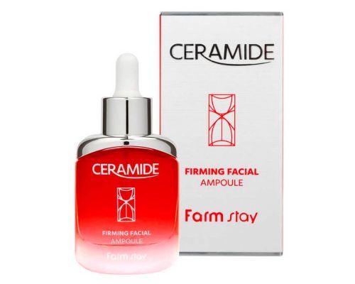 Ceramide Firming Facial Ampoule