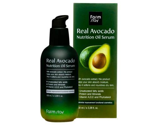 Сыворотка с экстрактом авокадо от FarmStay
