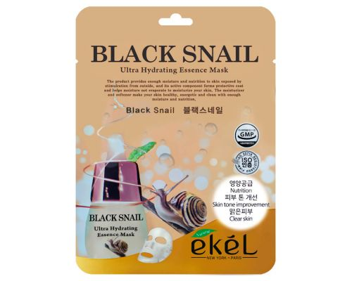 Black Snail Ultra Hydrating Essenсe Mask
