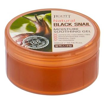 Natural Black Snail Moisture Soothing Gel