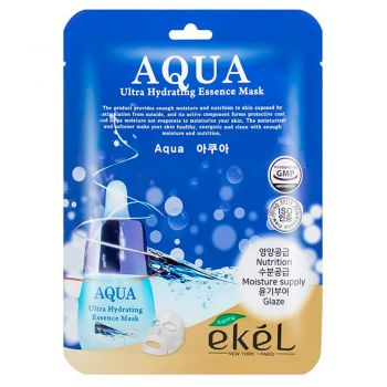Aqua Ultra Hydrating Essenсe Mask