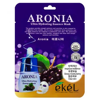 Aronia Ultra Hydrating Essenсe Mask
