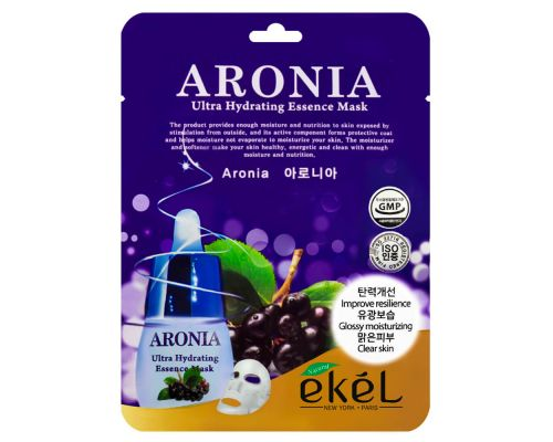Aronia Ultra Hydrating Essenсe Mask