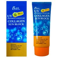 Soothing & Moisture Collagen Sun Block SPF 50 PA+++