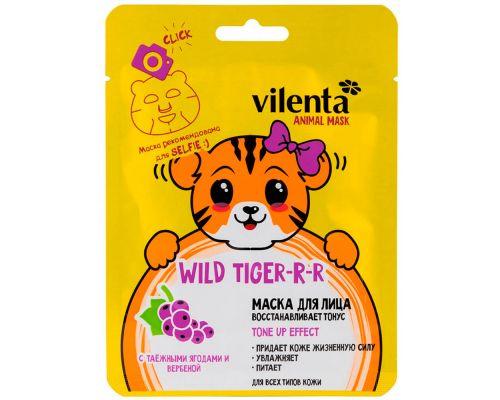 Тканевая маска с изображением тигра от 7 Days
